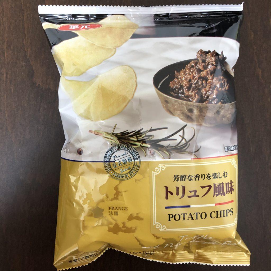石井 ポテト チップス トリュフ 成城
